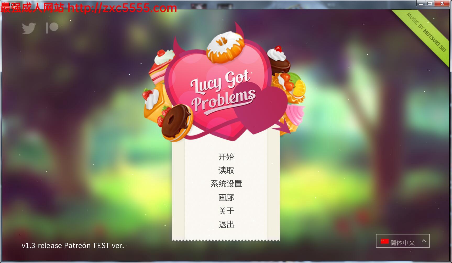 【ADV中文动态】露西惹了大麻烦?沙雕魅魔作死记!官方中文版【600N】