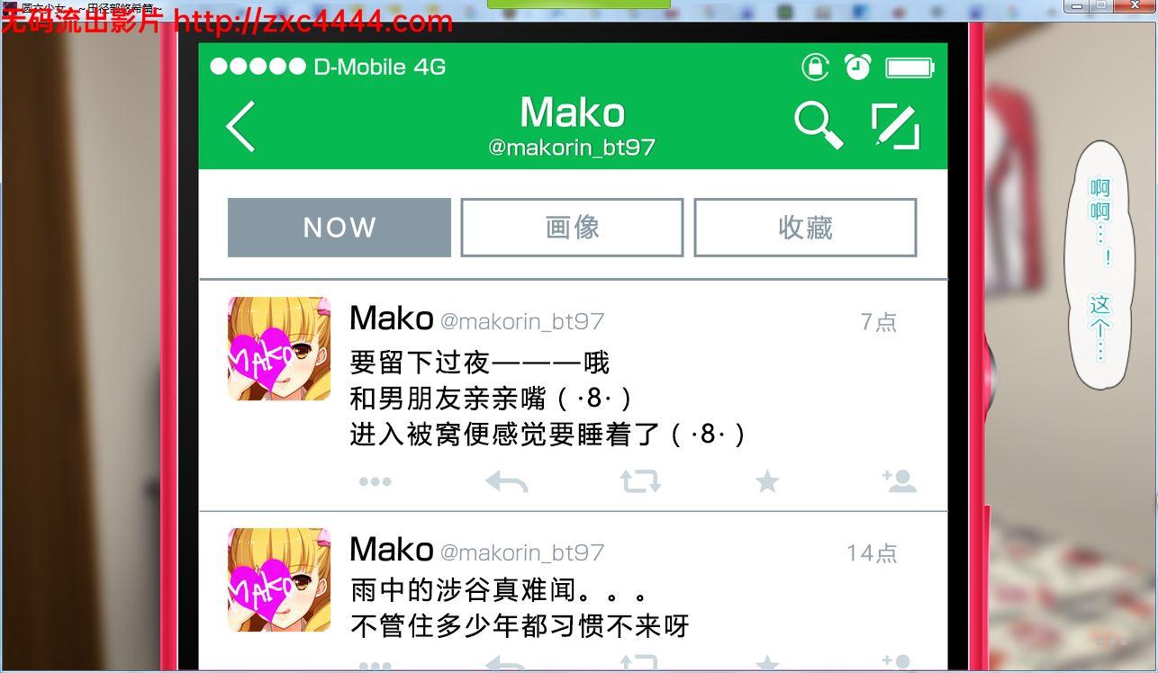 【拔作ADV中文】円交少女:田径部的悠希篇 汉化版+动画【1G】 7