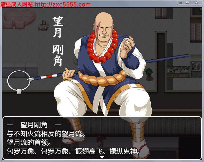 【RPG纸片人汉化】不知火传说:宿敌篇!PC+安卓汉化DL正式版【1.3G】 3