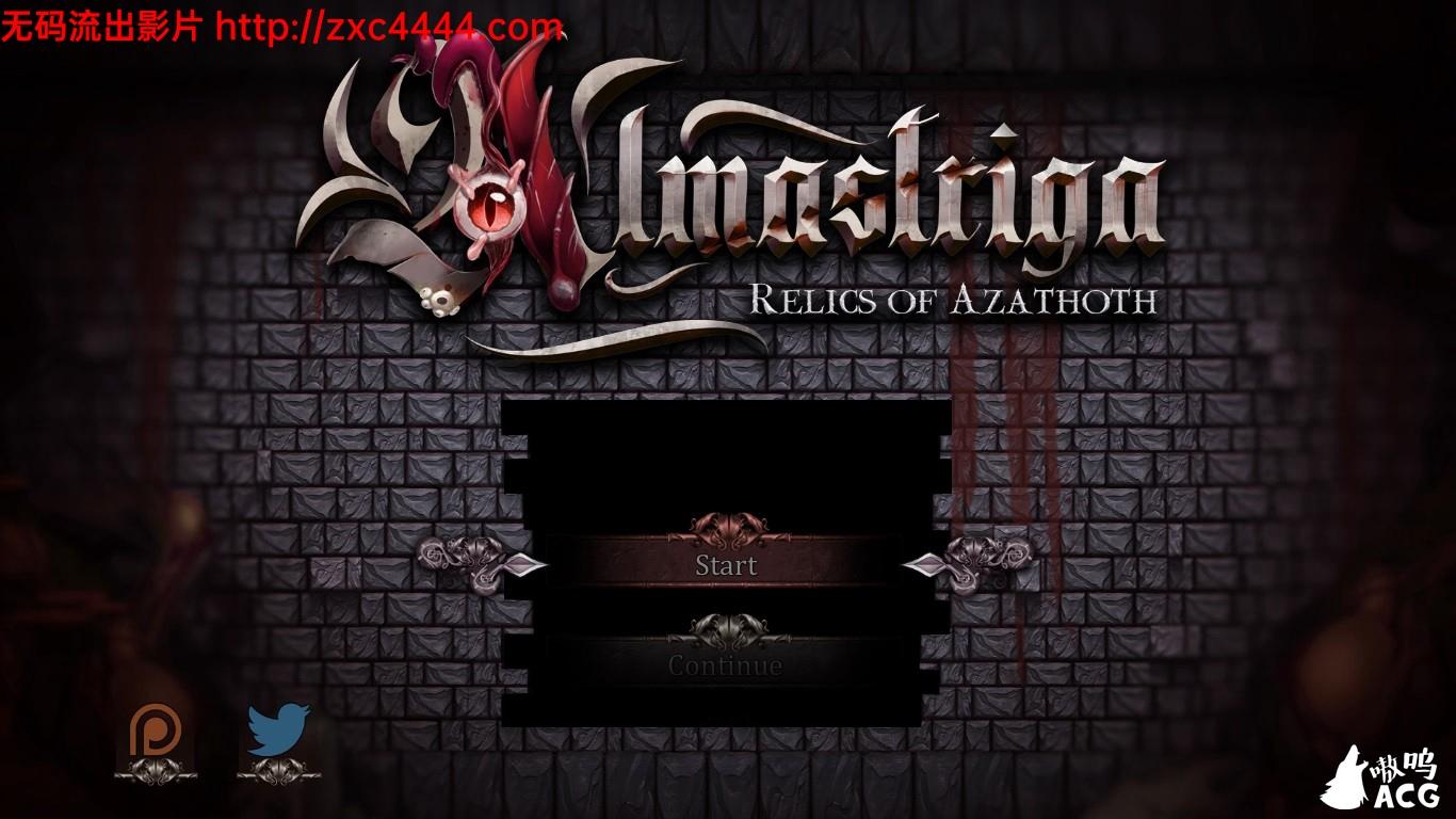 [H版恶魔城] 奥丽莎·神之遗物 Almastriga V 2.0【1.4G】