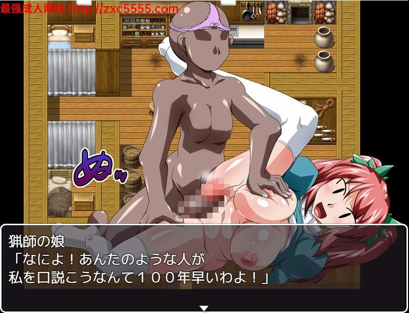 【爽RPG】随便和NPC来一发就变西瓜肚的孕育游戏★H版一击男!【300M】 8