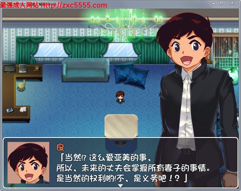 【RPG/汉化/动态】美少女战士JK2:亚美酱的潮炊 PC+安卓汉化版【2G】 7